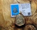 婆龙蝉南督造的精美绝伦 2552年 一期圣物 正面是帕那莱天神 骑 哈奴曼