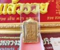 龙婆素尼 龙神 纳噶缇 (King Naga,双龙神)