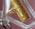 阿赞弄千变万化符管,也叫那莱班怒符管,纯金材质