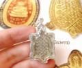 龙婆柳2538珐琅图鉴版财龟