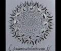 古巴阿里雅察 十二生肖符片