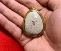 龙婆卡贤 佛历2536年 珍宝必打 背面宝石碎粒