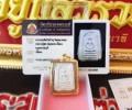 黄金万两百年崇迪 龙婆蜀及龙婆班协同200多位高僧联合加持