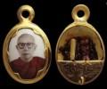 ThaiYai族第一高僧古巴瓦迈鸿一期帕勇康瓷面自身牌