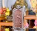 龙婆瑞2557年在世加持 索利自身牌