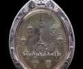 龙婆moon 2542年之神众首 纯银版