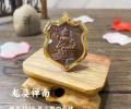 四面神LP Chamnan 龙婆禅南2546第3期 四面神
