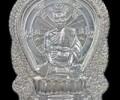 龙婆瑞 2539年 萨玛空大第赛一期 纯查本版银拉曼